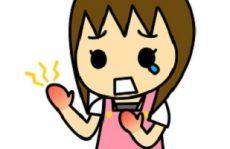 進行性指掌角皮症に悩む女性