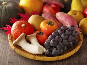 秋を連想させる野菜や果物