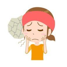保湿美容液で乾燥肌を改善したい女性