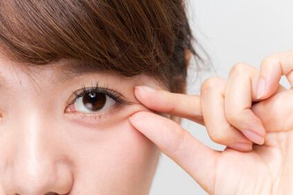 目の下の脂肪の特徴