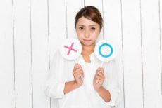 タルクの効果と安全性について考える女性