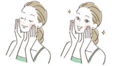 クエン酸配合化粧品を使った女性