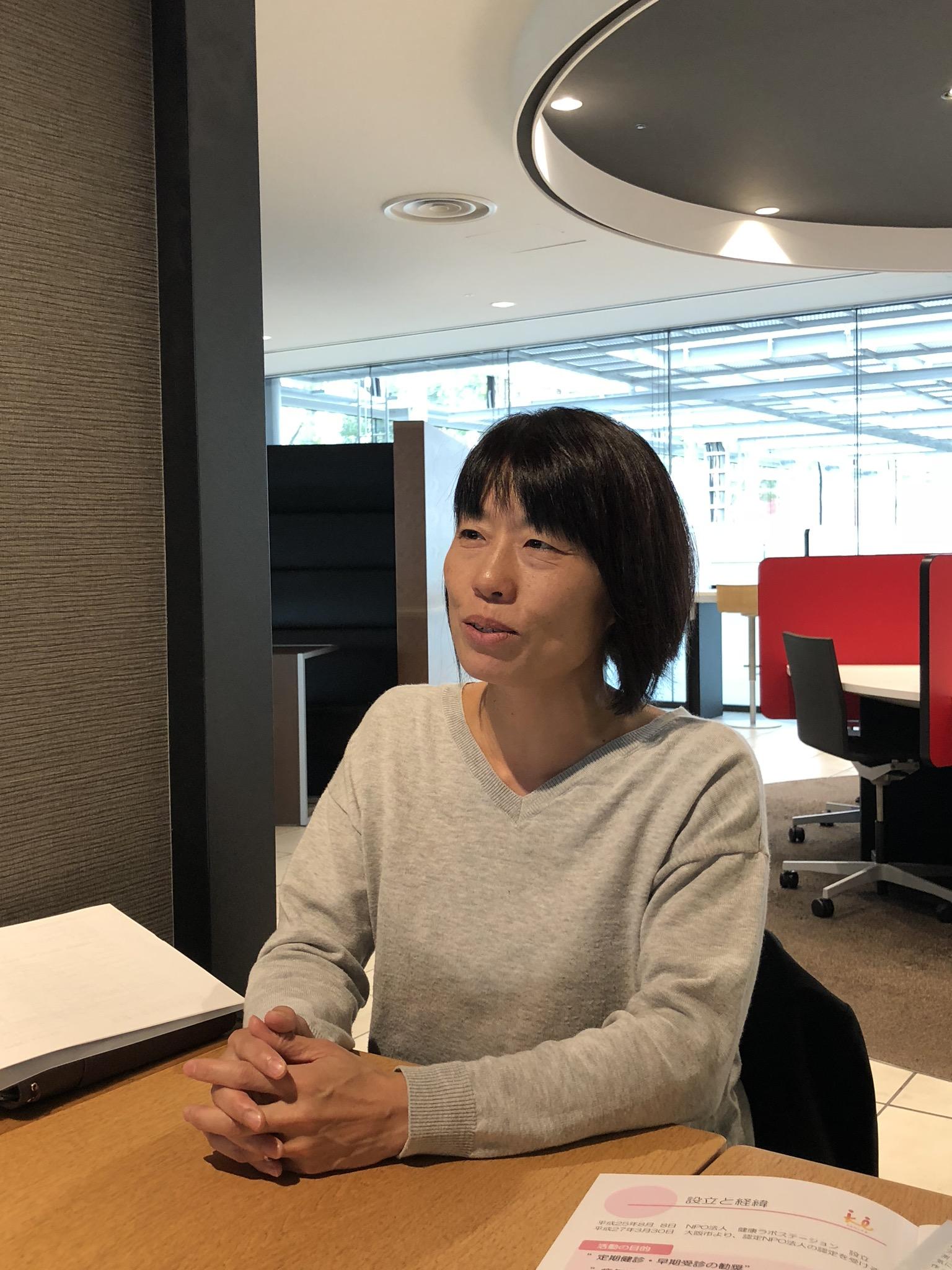 浦田千昌さんインタビュー 写真1