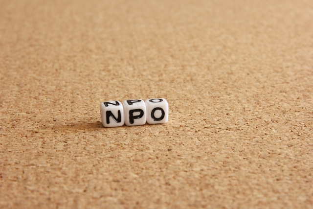 NPOのイメージ