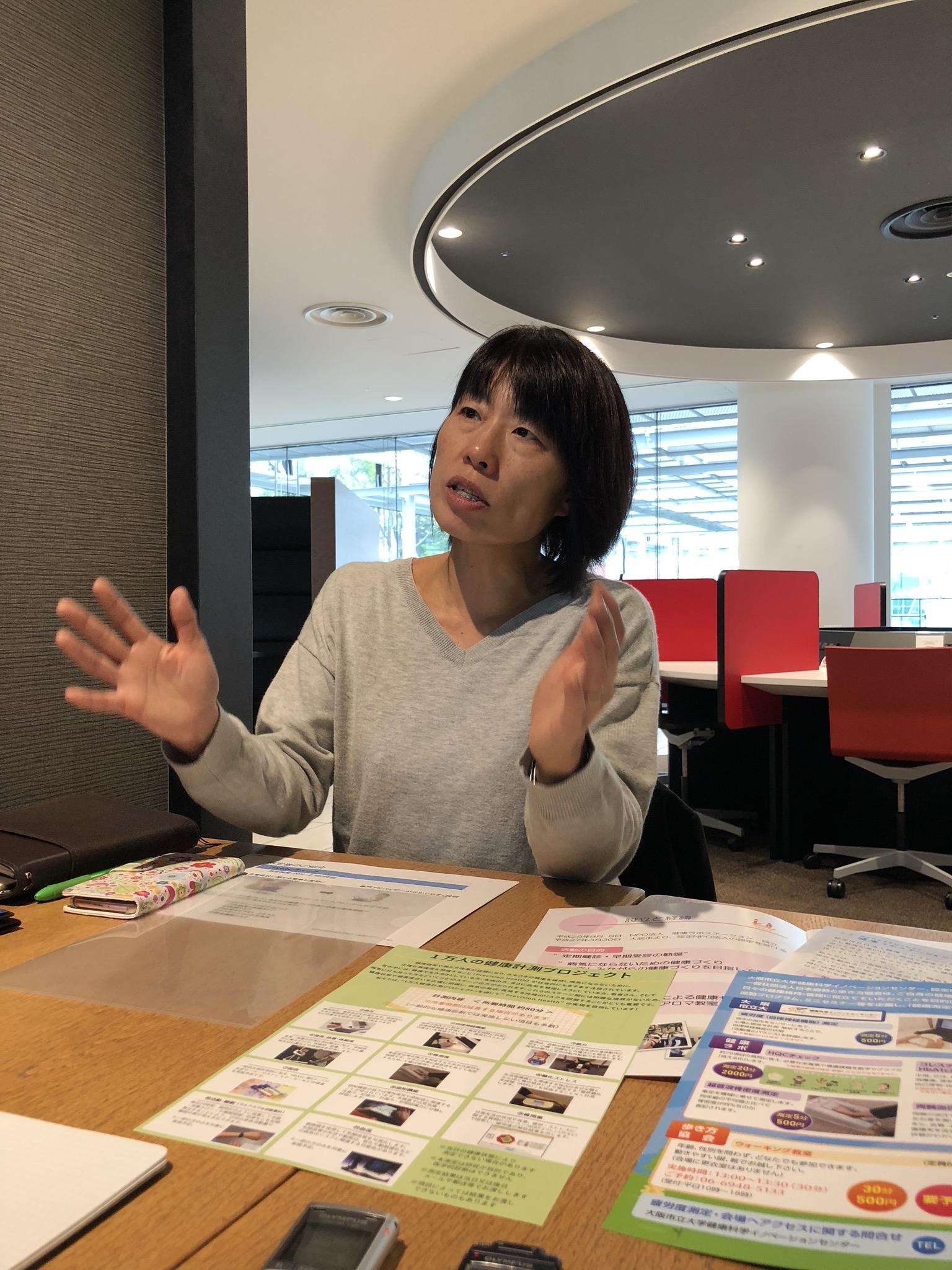 NPO法人発足について語る浦田千昌さんの写真