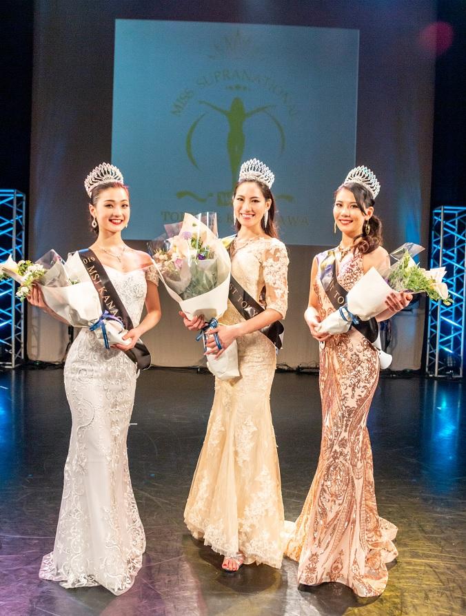 2019 Miss Supranational Japan東京・神奈川大会代表者3名