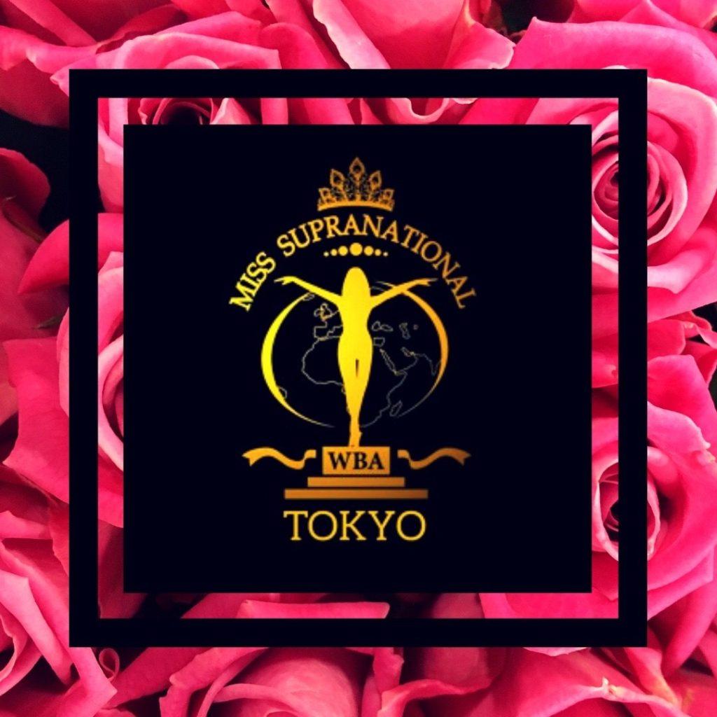 2019 ミス・スプラナショナルジャパン 東京&神奈川大会 開催概要&出演者