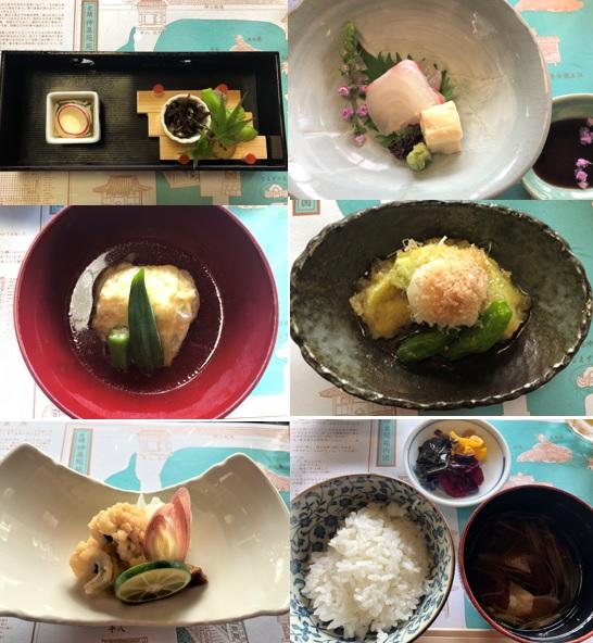神泉苑平八のお料理