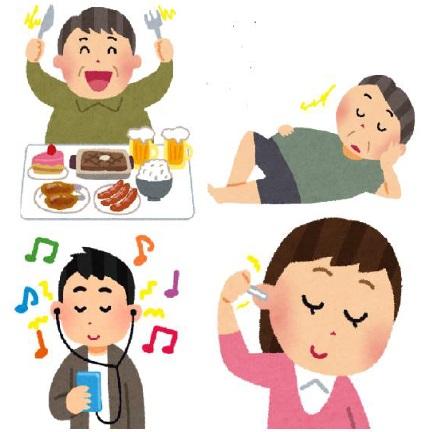 難聴の予防法