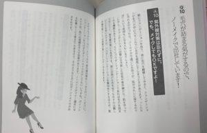 毛穴に関する質問のページ